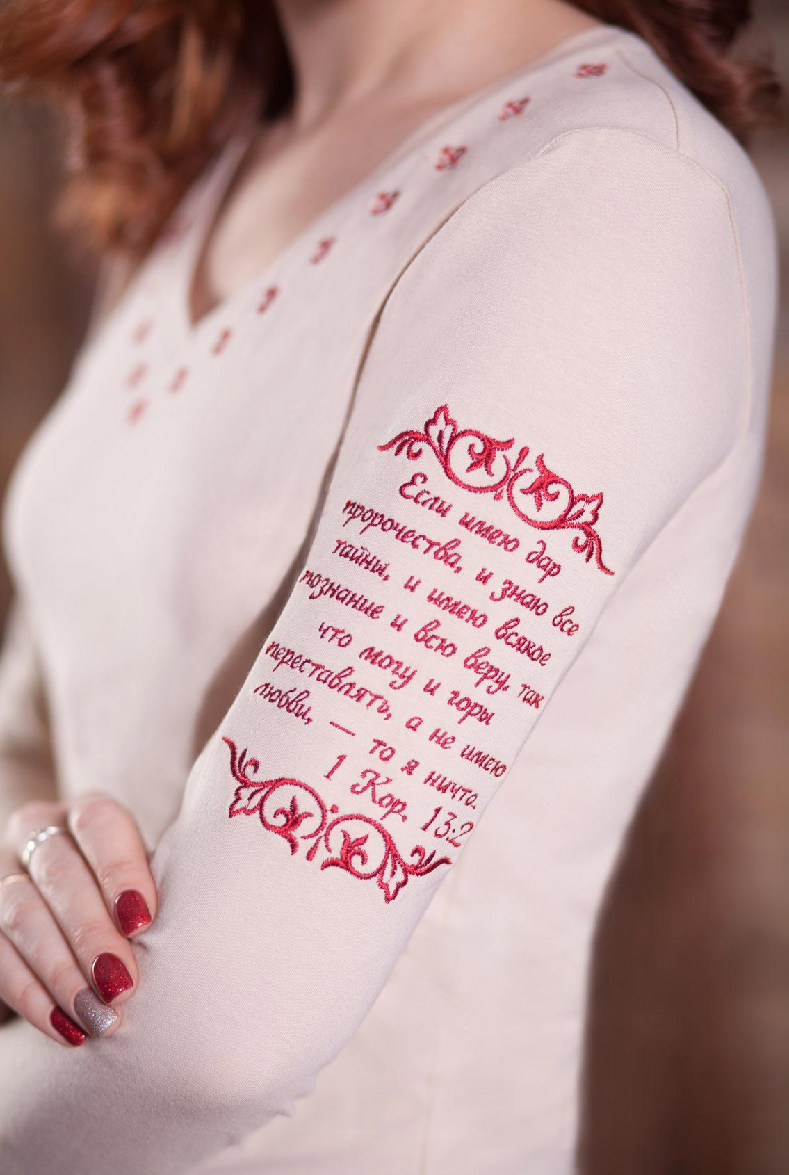 лонгслив с вышивкой, longsleeve with embroidery
