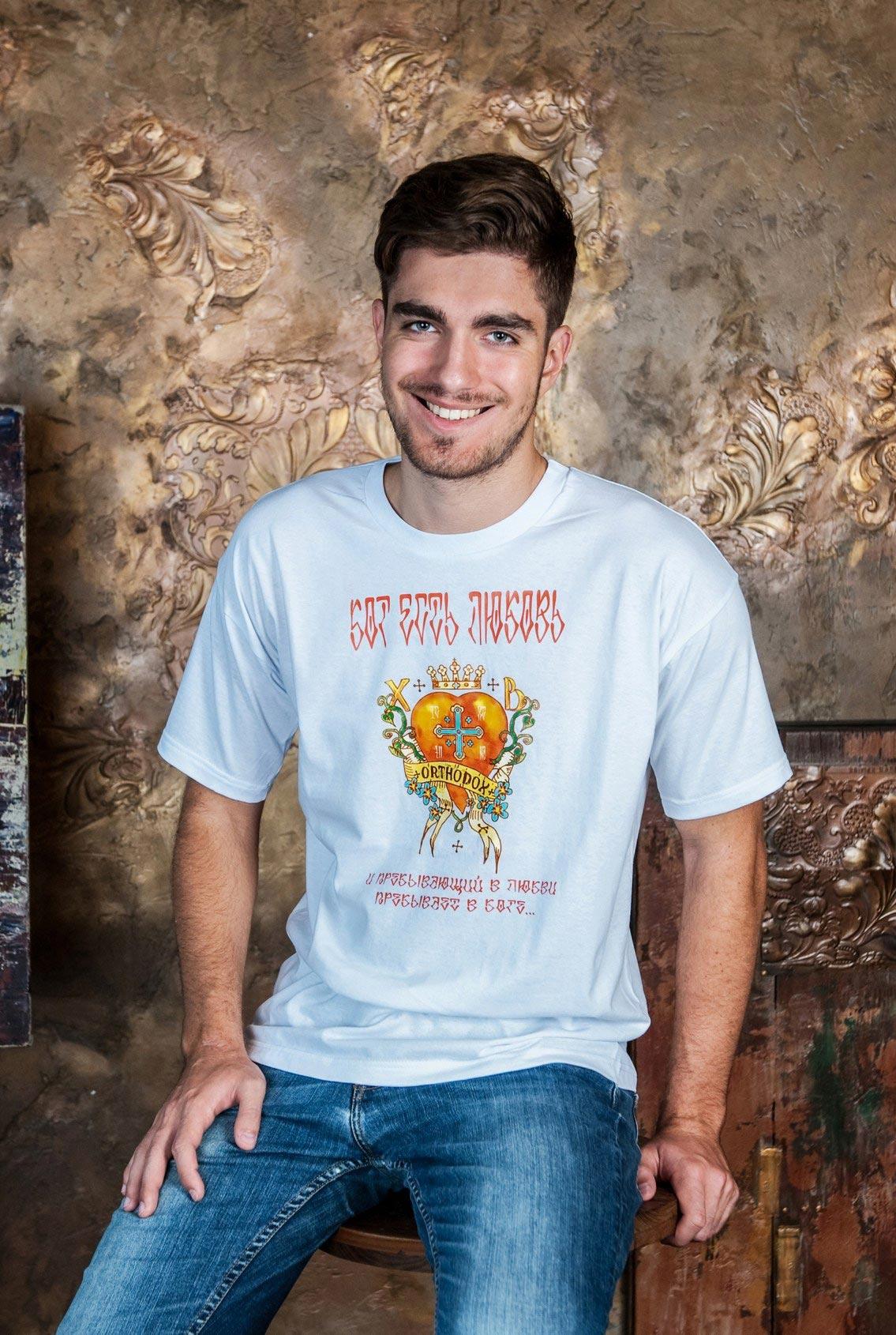 мужская православная футболка, men's orthodox t-shirt
