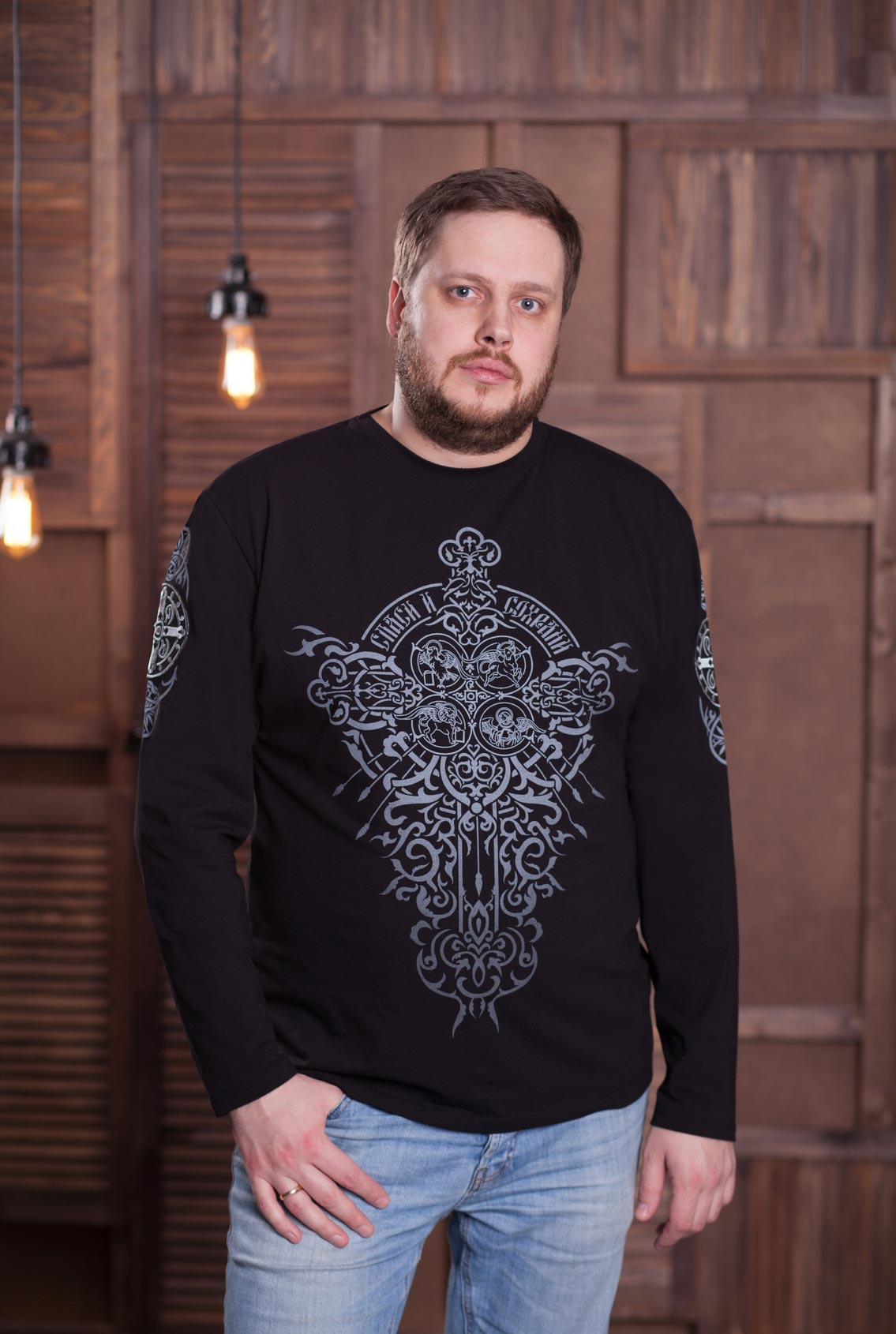 лонгслив Спаси и сохрани, long sleeve shirt