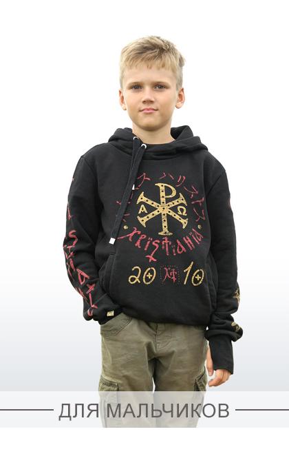 православная одежда для мальчиков