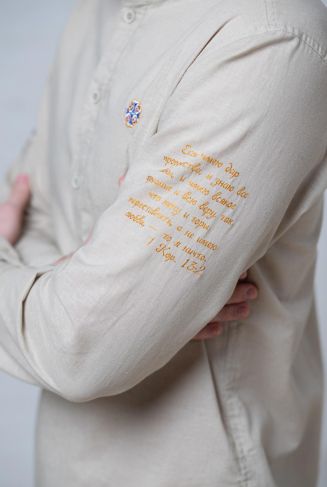 рубашка с синим крестом,  shirt with a blue cross