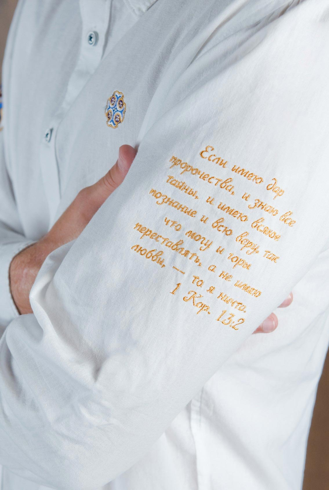 рубашка с вышивкой, shirt with embroidery