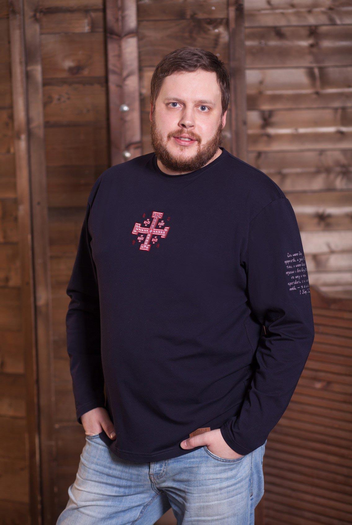 мужская православная одежда Христиания, men's orthodox clothes Christiania