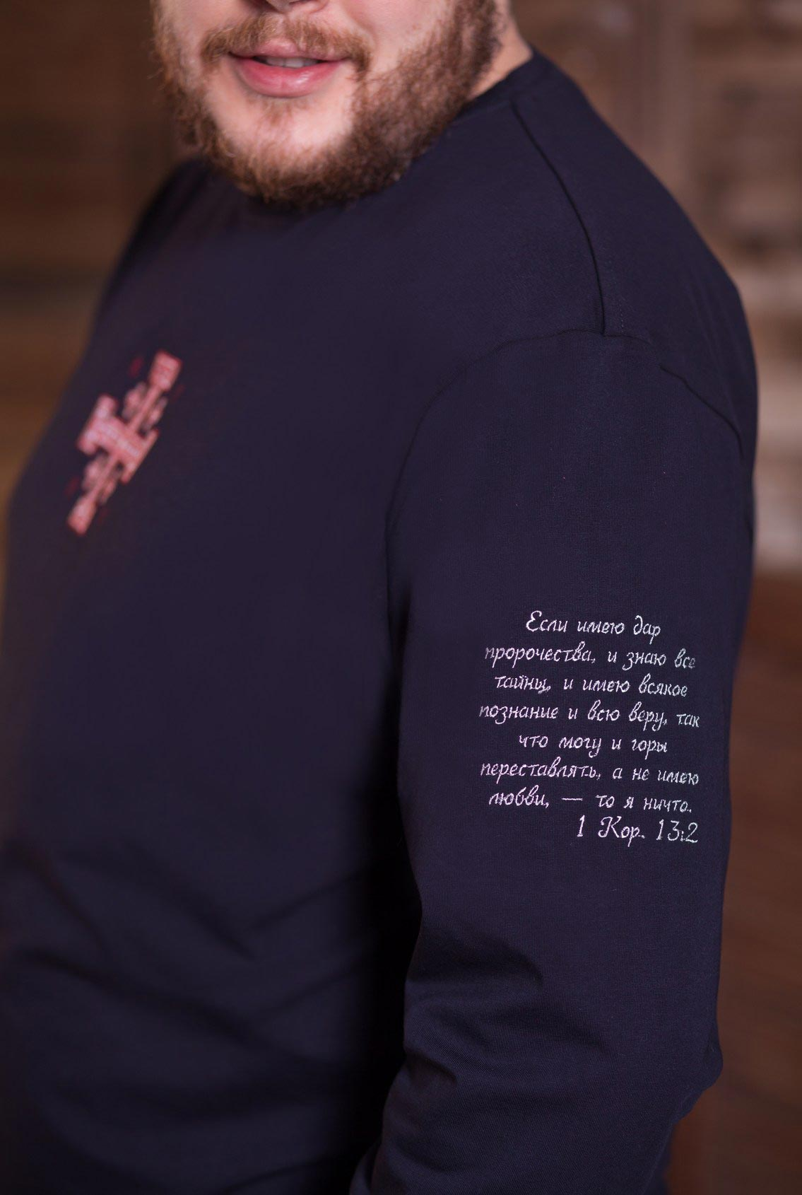 футболка с вышивкой, T-shirt with embroidery