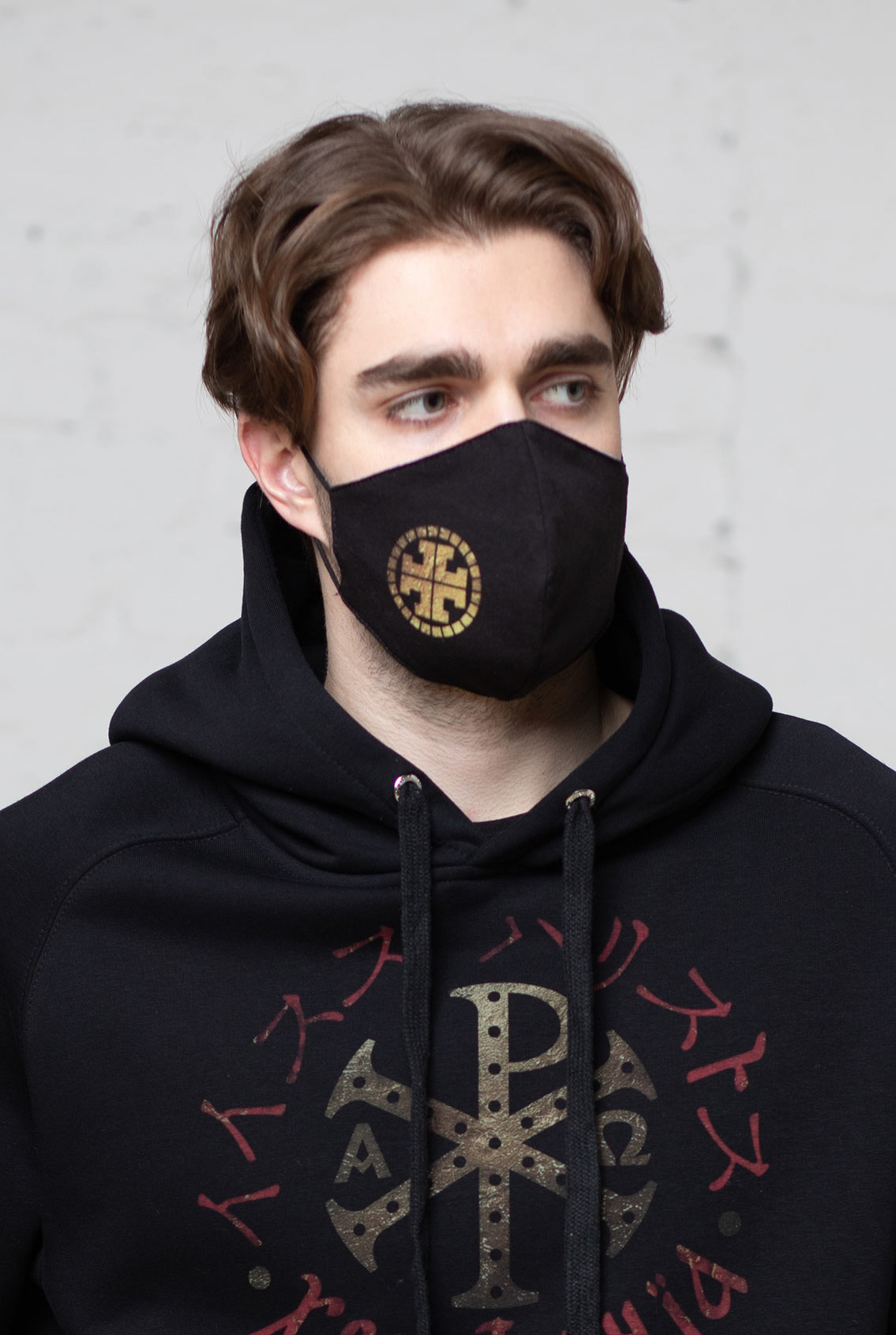 Защитная маска для мужчин