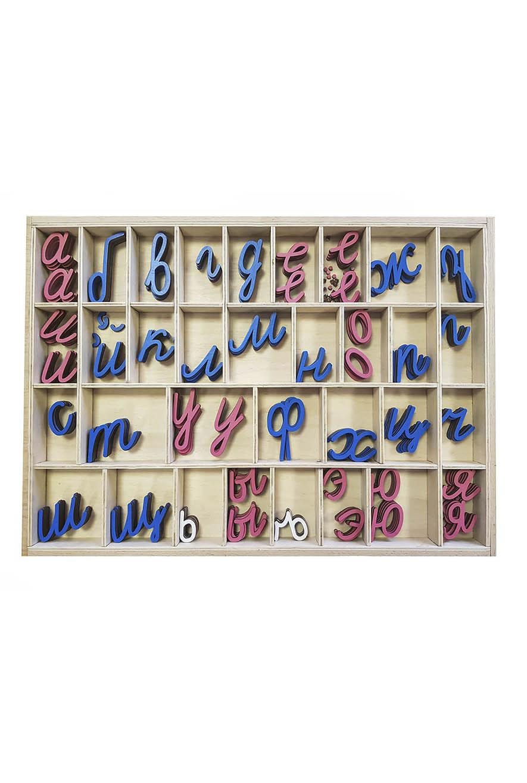 Подвижный русский алфавит- прописные наклонные буквы в коробке