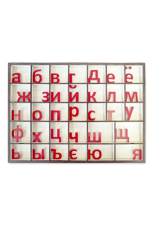 Подвижный печатный алфавит (красные буквы)