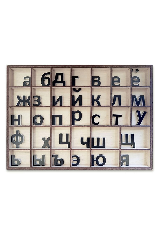Подвижный печатный алфавит (черные буквы)