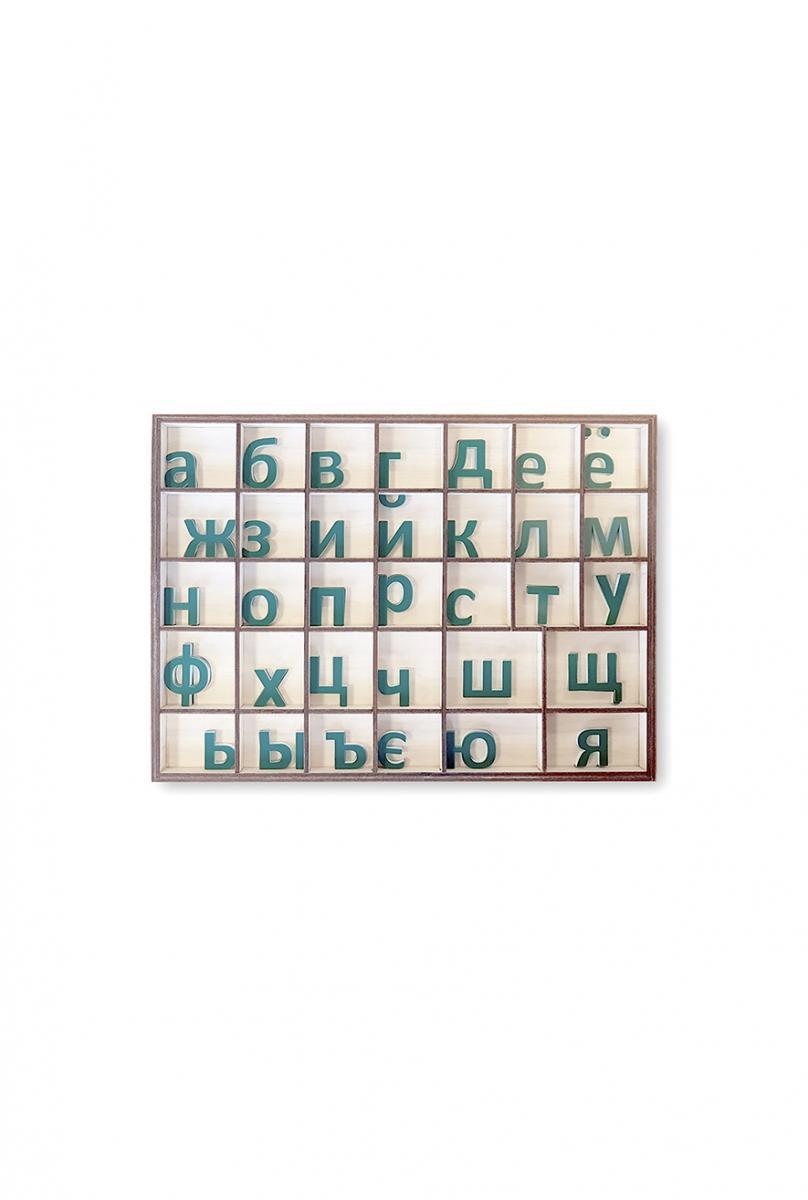 Подвижный печатный алфавит (зеленые буквы)