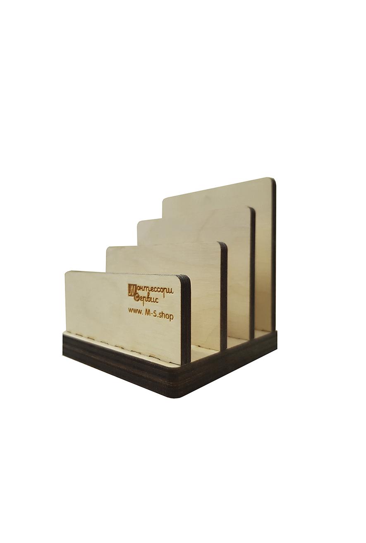 Подставка для 3-х частных карточек