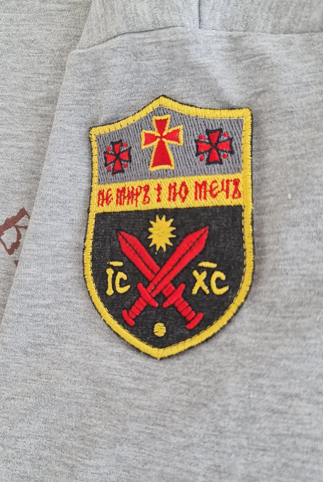 футболки щит и меч купить
