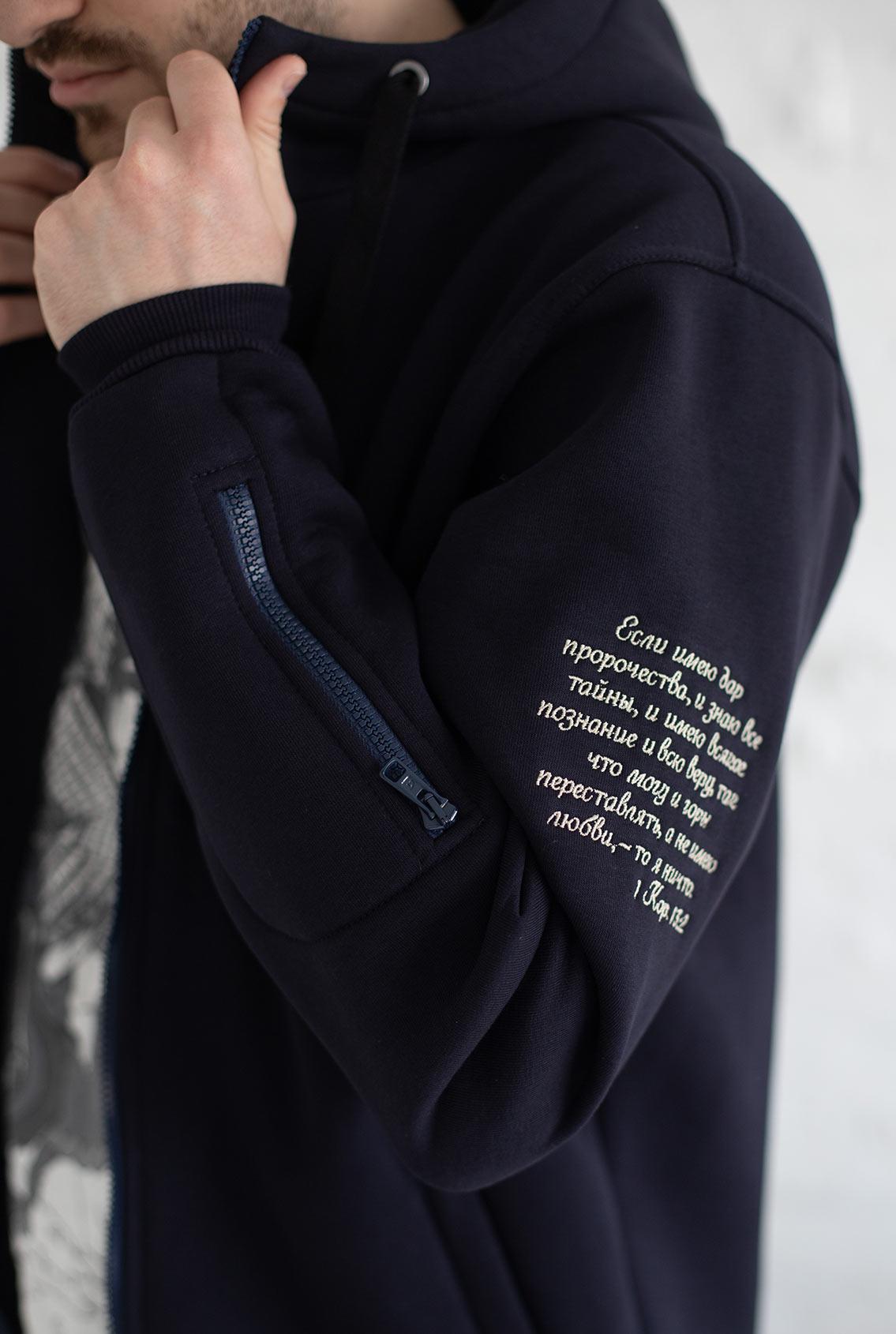 Мужская кофта с вышивкой