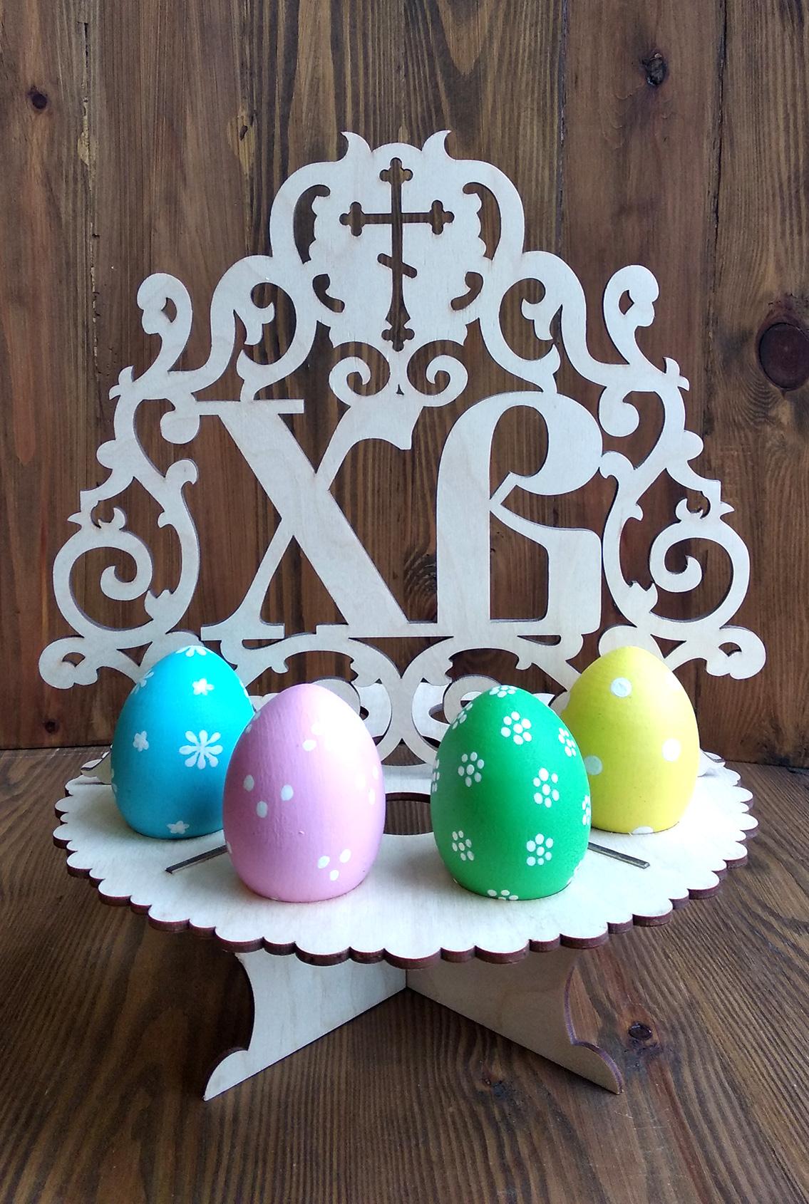 Подставка для яиц на Пасху