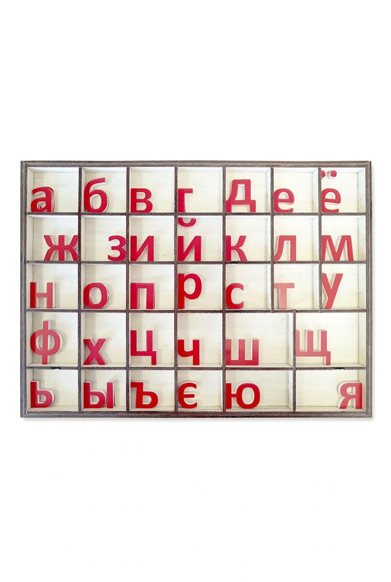 русский алфавит красные буквы