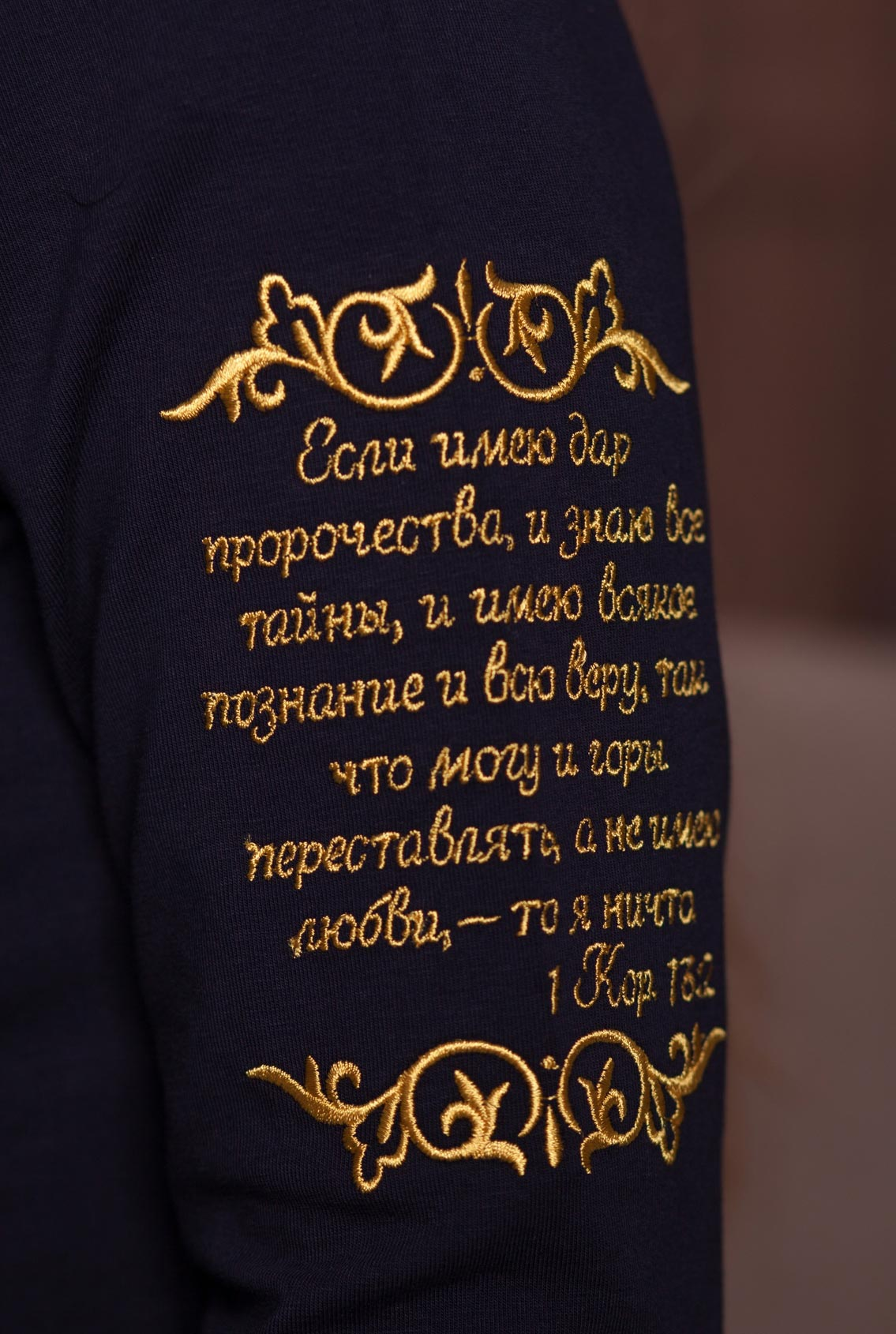 одежда с вышивкой, clothes with embroidery